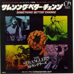CM - 127 Something better change - Japanese import, different cover The Stranglers  from The Stranglers singles